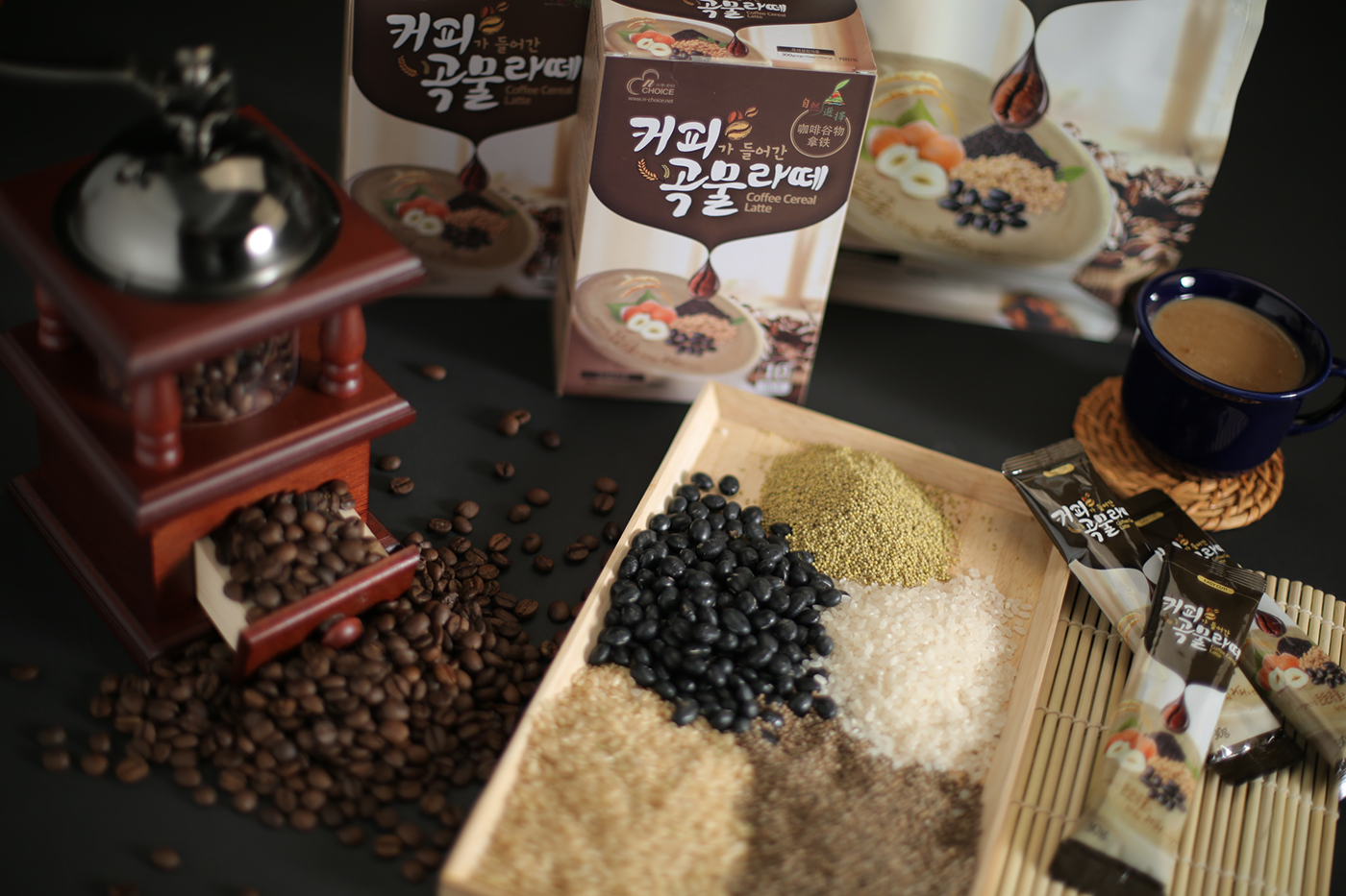 NChoice Coffee Cereal Latte_lifestyle_23